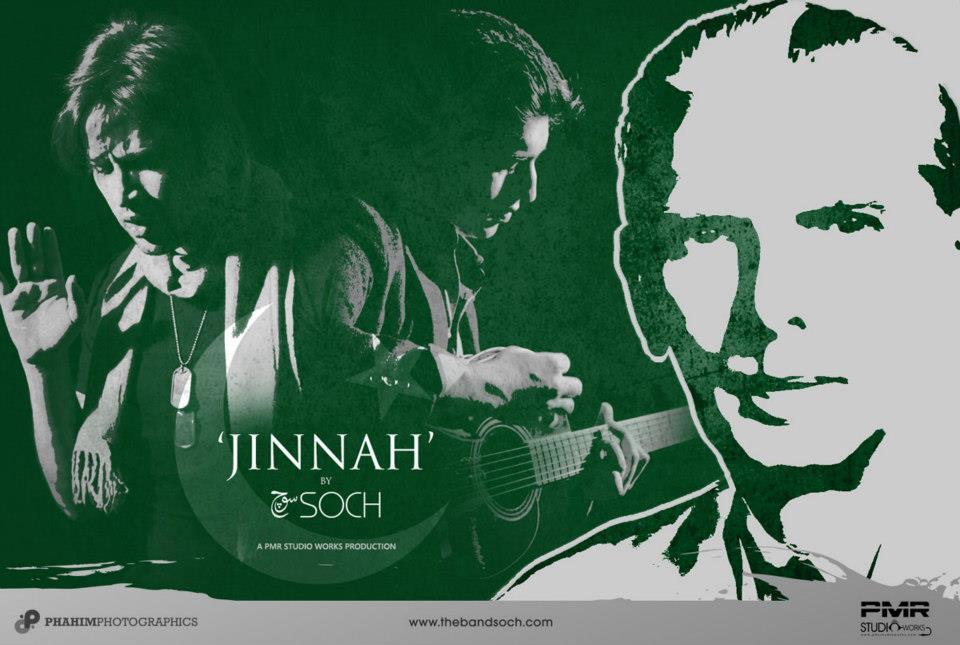 Qarara Rasha By Ismail And Junaid Lyrics