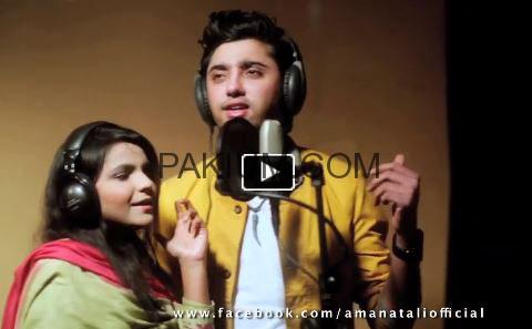 Amanat Ali Feat Maria Meer Naina Lagay Music Video Download Mp3 Pakium Pk