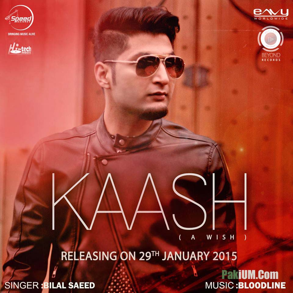 Gori New Song Bewafa Punjabi: Kaash (Music Video/Download Mp3)