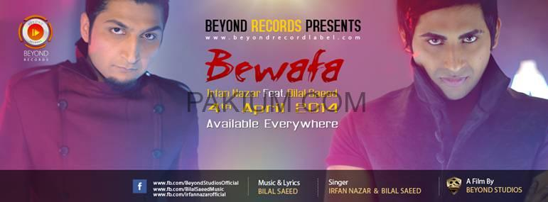 Irfan Nazar Ft Bilal Saeed Bewafa Official Music Video
