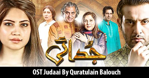 Judaai Drama Ost By Quratulain Balouch Listen Download Mp3